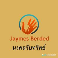 Jaymes Berded